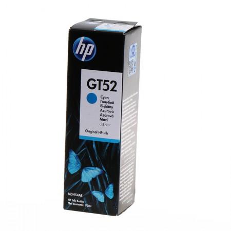 Črnilo HP GT52 Cyan / Original