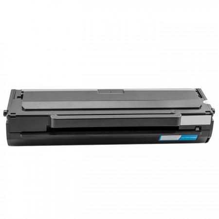 Toner Samsung MLT-D1042S - 1500 strani