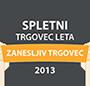 Kartuše.net - Spletni trgovec leta 2014
